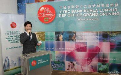 CTBC Bank Kuala Lumpur Rep Office Grand Opening