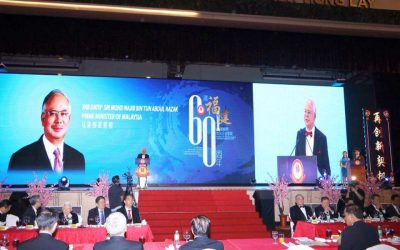 17 YB Dato' Sri Najib Tun Razak – 60th Anniversary of Hokkien Association