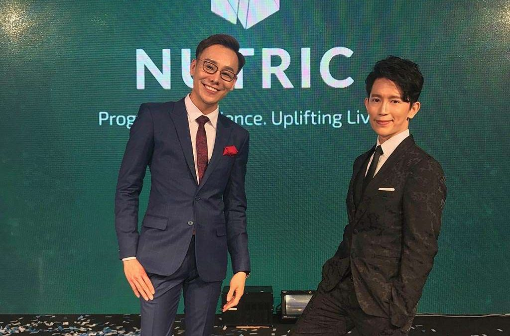 Nutric's 15th Anniversary Awards Dinner